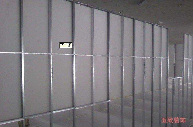 骨石膏板隔墙施工工艺