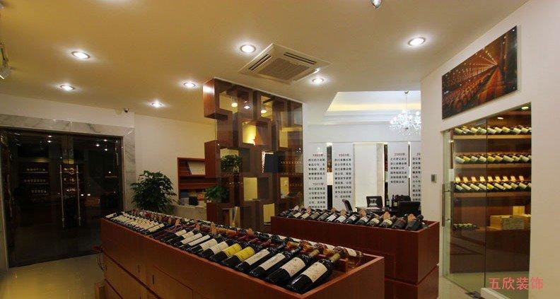 红酒专卖店装修及效果图